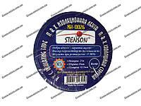 Ізолента Stenson 30 м. синя, фото 1