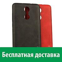 Чехол-кожаный бампер X-Level для Xiaomi Redmi Note 3 (Сяоми (Ксиаоми, Хиаоми) Редми Ноте 3, Редми Ноте 3 про, Редми Ноут 3, Редми Ноут 3 про)