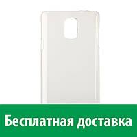 Чехол пластиковая накладка SKY для Samsung Galaxy Note 4 (Самсунг нот 4, галакси ноут 4, галакси ноте 4, н910, н 910)