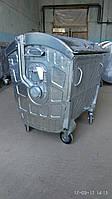 Бак для сбора мусора 1,1 м.куб., металл оцинкованный, Киев, доставка по Украине