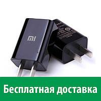 Зарядное устройство для Xiaomi CH-P002 (Сяоми (Ксиаоми, Хиаоми) Редми Ноте 2, Редми Ноут 2)