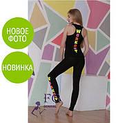 Женский спортивный летний костюм,для спорта, два цвета,размеры 42-48