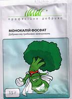 Удобрение от грибковых заболеваний купить МОНОКАЛИЙ ФОСФАТ 15г