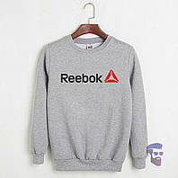 Спортивная кофта Reebok, Рибок, свитшот, трикотаж, мужской, серого цвета, копия