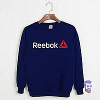 Спортивная кофта Reebok, Рибок, свитшот, трикотаж, мужской, синего цвета, копия