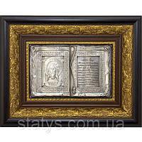 Подарочная икона  «Спас с молитвой Отче наш»