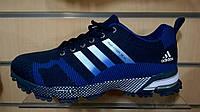 Мужские кроссовки Adidas Marathon TR13 синие с голубым,размеры 41-45