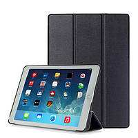 Чехол для Apple iPad Pro 9.7 Smart Cover + ПЛЕНКА!