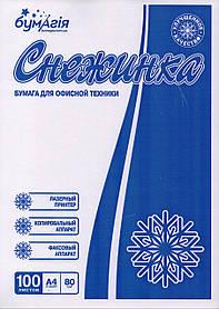 """Бумага для принтера """"Снежинка"""" А4, 100 шт./уп."""
