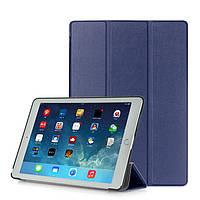 Чехол для Apple iPad Pro 9.7 Smart Cover