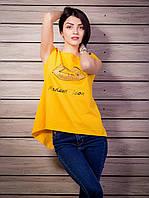 Модная желтая футболка со стразами, удлиненная спинка