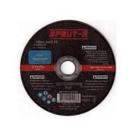 Отрезной диск по металлу 150 х 1.6 х 22 Sprut-A