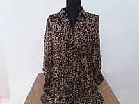 Рубашка тигровая женская