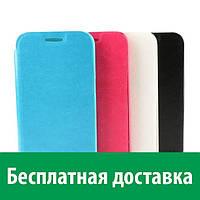 Чехол-книжка BOSO для Samsung-G360 (Самсунг кор прайм г 360, коре прайм 361, г360, г361)