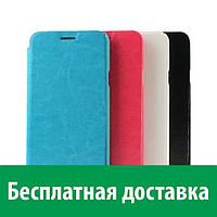 Чехол-книжка BOSO для Samsung J7 (Самсунг джей 7, джи 7, галакси дж 7, ж7, ж 7)