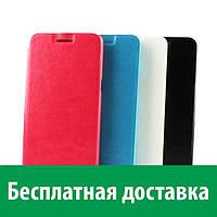 Чехол-книжка BOSO для Samsung-G530/G531 (Самсунг гранд прайм 530, гранд прайм 531, г530, г531)