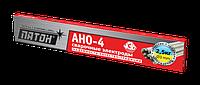 Сварочные электроды Патон АНО-4