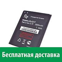 Аккумулятор (батарея) для телефона Fly IQ451 Vista Quattro (Флай iq 451, айкью 451 виста)