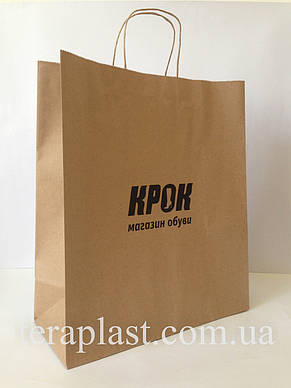 Пакет бумажный с печатью 320х150х380 печать 1+0, фото 2