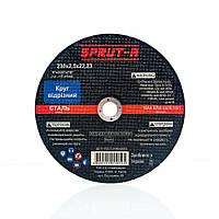 Отрезной круг 230 х 2.5 х 22 Sprut-A