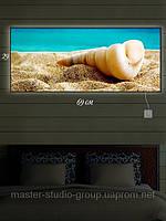 Светящаяся картина (ночник), 29х69см, Ракушка на пляже, Киев