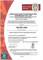 Сертификаты ELITE