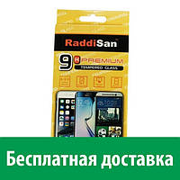 Каленное стекло RaddiSan Premium для iPhone 5/5s (Anti Blue Light) (Айфон 5, 5с, 5 с, 5 се)