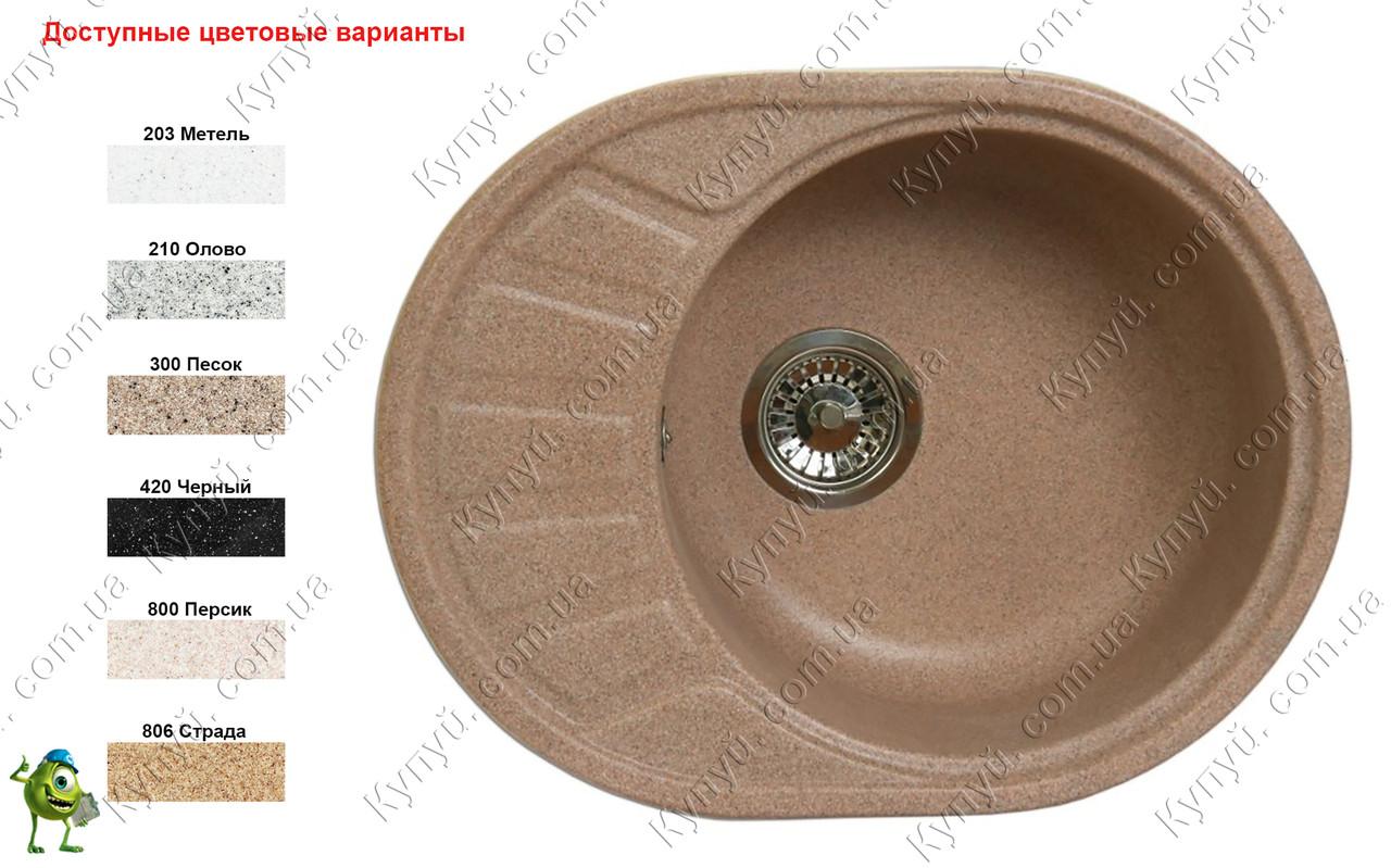 Кухонная мойка Fosto КМ 58-45