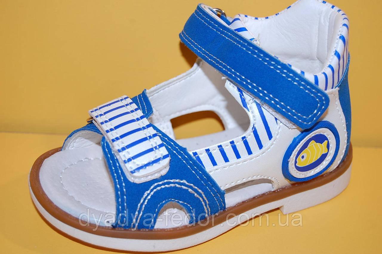 Детские  сандалии ТМ Том.М код 8941f размер 21