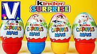 Пасхальный Киндер Сюрприз МАКСИ 2017 Easter Kinder Surprise Maxi Eggs
