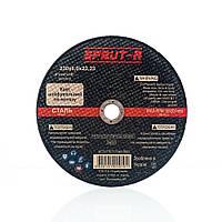 Шлифовальный круг для болгарки 230 х 6.0 х 22 Sprut-A
