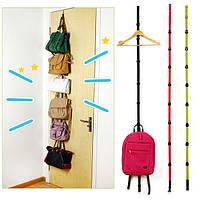 Органайзер для сумок Updn Hook