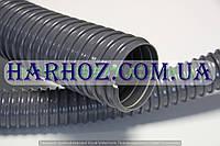 Шланг DLplast Lignum (ДЛпласт Лигнум)  ПВХ армированный 200мм