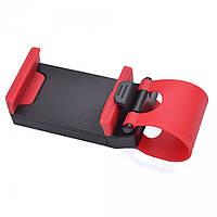 Автодержатель для телефона красный (2502000000007)
