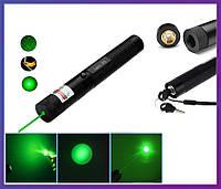 Мощная лазерная указка Laser Pointer JD-303, фото 1