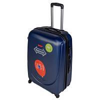 Большой чемодан черно-серый