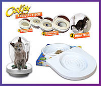 Система приучения кошек к унитазу Citi Kitty Cat Toilet Training, фото 1
