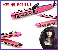 Плойка-щипцы для волос 3 в 1 Nova NHC-9902