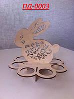 Пасхальные подставки под яйца Зайка, Кролик, фото 1