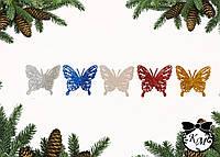 Сніжинка Метелик