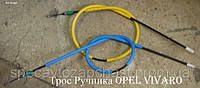 Трос Ручника Opel Vivaro,Renault Trafic 4414821,4414822, L,R,GM (купить,цена)