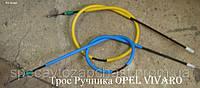 GM 4414821,4414822 трос ручника на Opel Vivaro,Renault Trafic, фото 1