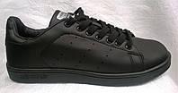 Мужские кроссовки Adidas Stan Smith черные, кожа, размеры с 41 по 45