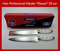 "Нож Profissional Master ""Rasavi"" 20 см!Опт"