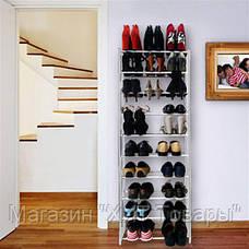 Органайзер стойка для обуви Amazing shoe rack!Опт, фото 3
