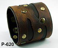 Браслет из натуральной кожи Р620