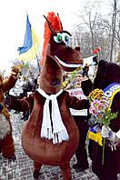 """Ростовая кукла """" Конь Юлий """", фото 1"""