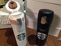 Термочашка термокружка термос Starbucks Старбакс 305