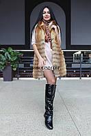 Жилет из меха лисы, длина 90 см, фото 1