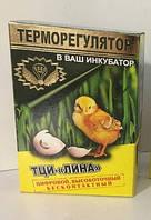 """Терморегулятор цифровой """"Лина ТЦИ-1000"""""""